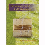 Origami DVD- The Japanese Art of Gift Wrapping with Vicky Mihara Avery
