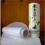 "Sumi Rice Paper Roll - Hosho Paper 8""x20'"