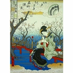 Yuzen Art Scene Print- Poet Under the Plum Blossoms