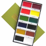Gansai Tambi Watercolor Set - 12 Colors