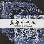 Origami Paper- Aizome Chiyogami (Indigo Patterns) 4 Inch Square