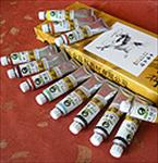 Sumi Watercolors Set of 12 Traditional 12ml Colors