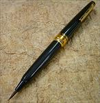 Kaimei Sumi Fountain Pen (Natural Bristle) - Black Barrel