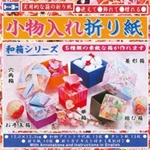 Origami Miniature Decorative Box Kit