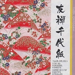 Yuzen Chiyogami Origami Paper- Pack of Five Sheets
