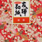 Origami Paper - Chiyogami Red Patterns (5 Sheets)