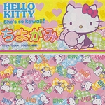 Origami Paper - Hello Kitty Bonbon