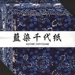 "Origami Paper - Aizome Chiyogami (6"" Square)"