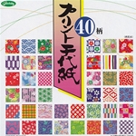 Origami Boxed Set of 40 Patterns