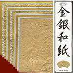 Kingin Washi Origami Paper - 12 Pack of Assorted Gold and Silver Metallics