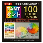 "Japanese Tant Origami Paper - 100 Colors - 3"" Square"