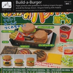 Build-A-Burger Origami Kit