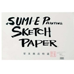 "Sumi-E Painting & Sketch Pad - Kozo 12 1/8""x18 1/8"" 50 Sheet Pad"