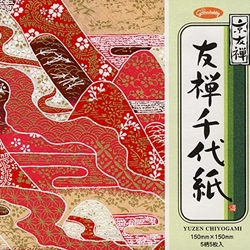 Yuzen Chiyogami Origami Paper - Pack of Five Sheets