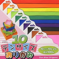 Origami Paper- Ten Sizes, Ten Colors, 100 Sheets
