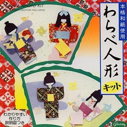 Warabe Ningyo Origami Paper Doll Kit- Boy and Girl in Kimonos