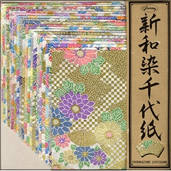 Shinwazome Chiyogami Floral Origami Paper (Set of 20 Sheets)