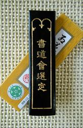 Sumi Black Ink Stick- Japanese Traditional Ink
