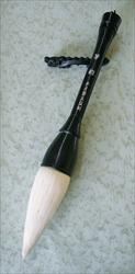 Supreme Asian Calligraphy Brush's