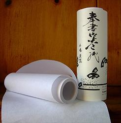 "Sumi Rice Paper Rolls Hosho Paper 8""x20 Feet"