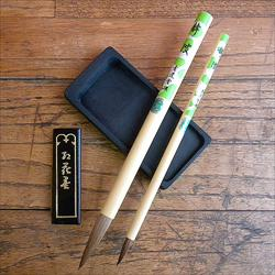 Beginner Sumi Painting Set