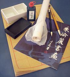 Chinese Calligraphy Set Complete Set with Brushes, Ink, Paper, and Instructions