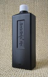 Sumi Ink Liquid Black in Dropper Bottle (2oz)