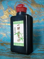 Sumi Ink Liquid Black Yi-De Ink from China (100ml Bottle)