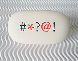 Exclamation White Vinyl Eraser