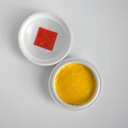 Chinese Stamp Ink - Top Grade Yellow 15g