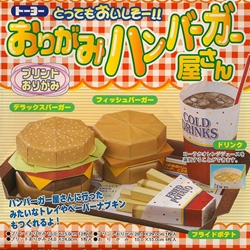 Origami Fast Food Kit