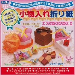 Origami Cake Boxes - Origami Box Kit