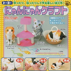 Origami Paper - Kitten Craft Kit