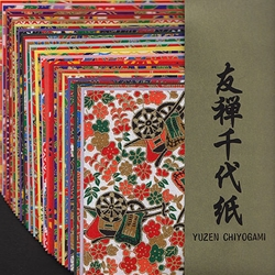 Yuzen Chiyogami - Set of 40 Origami Sheets (#YW-112)