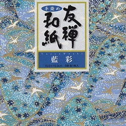 Origami Paper - Blue Chiyogami (Five Sheets)