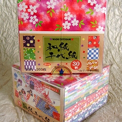 Washi Origami - Set of 30 Designs (360 Sheets)