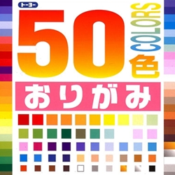 50 Color Origami Paper Pack - 60 Sheets 24cm Square