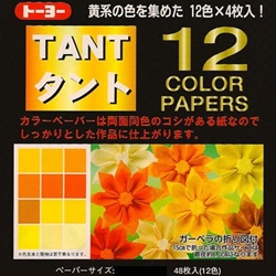 Japanese Tant Origami Paper - 12 Shades of Yellow 6 Inch Square