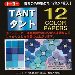 Japanese Tant Origami Paper - 12 Shades of Blue 6 Inch Square
