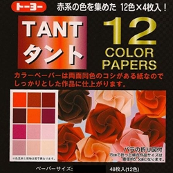 "Japanese Tant Origami Paper - 12 Shades of Red 3"" Square"