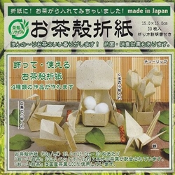 Origami Paper - Green Tea Paper 30 Sheets