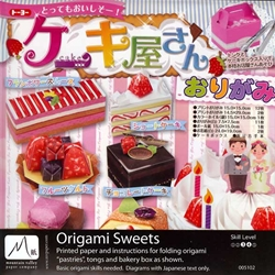Origami Paper - Sweets Kit