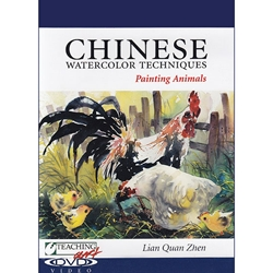 Chinese Watercolor Techniques - Painting Animals DVD by Lian Quan Zhen