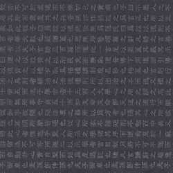 "Hanja Script – Silver on Blue 25""x37"" Sheet"