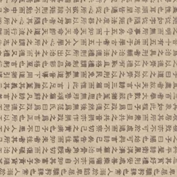 "Hanja Script – Black on Gray 25""x37"" Sheet"