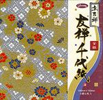 "Floral Patterns Pack of 5 Sheets 5 7/8""x5 7/8"""