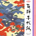 Yuzen Chiyogami- Set of 8 Large Sheets
