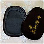 Sumi Ink Grinding Stone Ming Stone in Wood Box