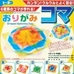 Origami Paper Kit - Spinning Tops