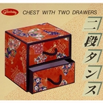 Yuzen Kobako Chest with Two Drawers - Use Chiyogami Origami Paper to Make a Mini Two Drawer Chest!